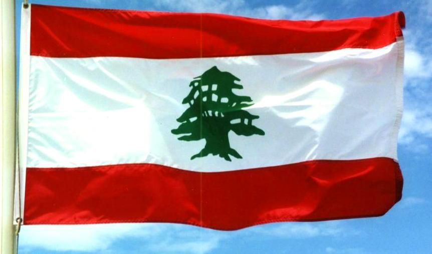Lebanon In My Heart 3 Lebanese Flag Lebanon Flag Lebanon Culture