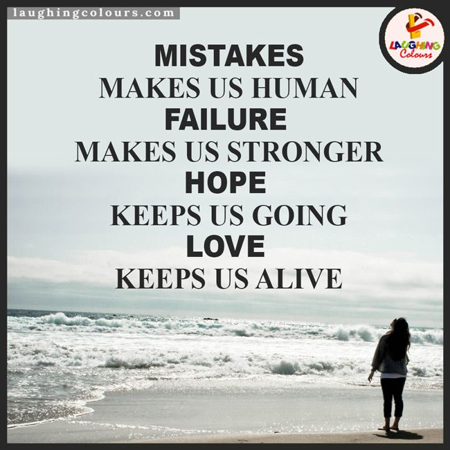 Inspirational Quotes About Failure: Mistakes, Failure, Hope, Love