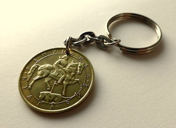 Bulgarian keychain Coin keychain Horse keychain by CoinStories
