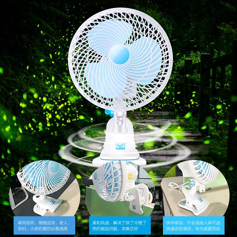 Free Shipping Wall Electric Fan Dormitory Small Head Office Type Mini  Silent Bedside Table Clip Fans