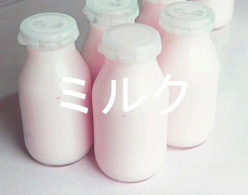 how to say milk in japanese