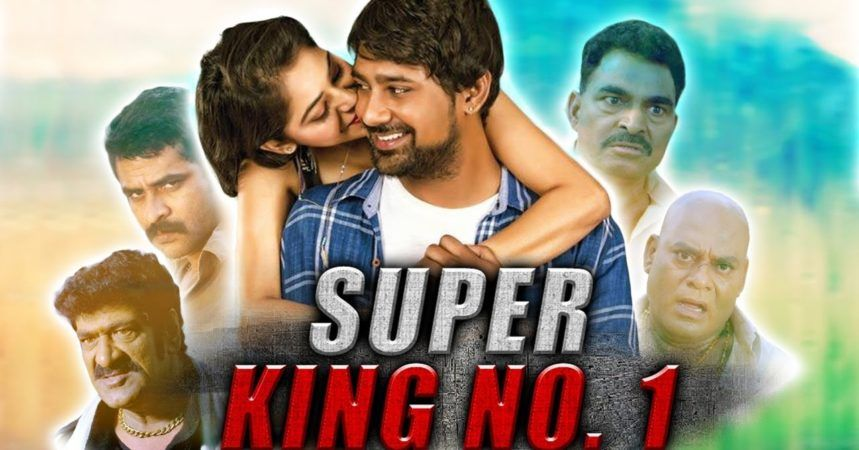 Super King No  1 (Mister  420) 2018 New Released Full Hindi