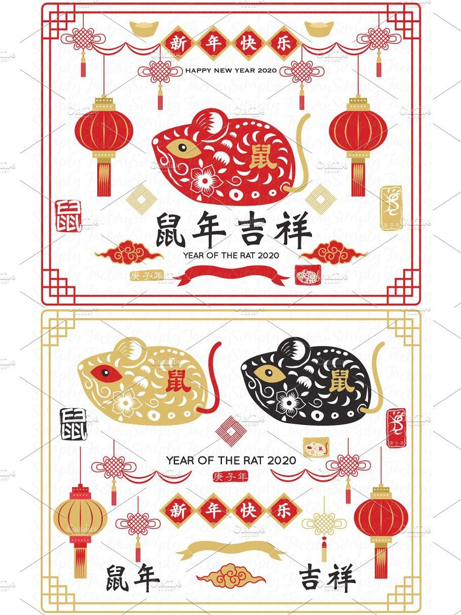 37++ Chinese year of the rat coloring page information
