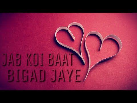 Jab Koi Baat Bigad Jaye Best Love Song Lyrics Whatsapp Status Youtube Love Songs Lyrics Lyrics