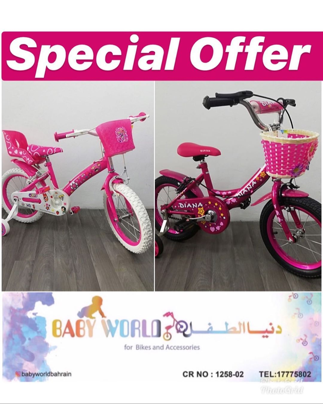 Week Offer Promotion Bahrain Bikers Babyworld Bicycles Store Riffa Bahrain Sports Ironman دنيا الطفل Bikes Repair T Bicycle Lover Bicycle Moped