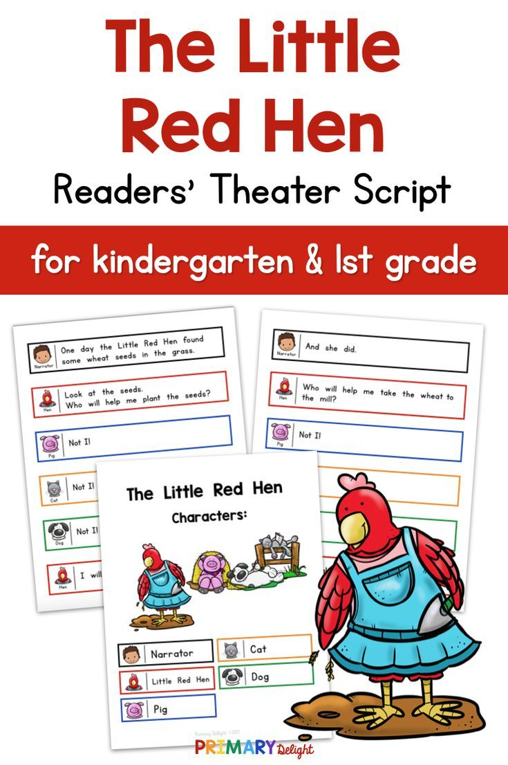 This Little Read Hen readers' theater will help your students improve reading…