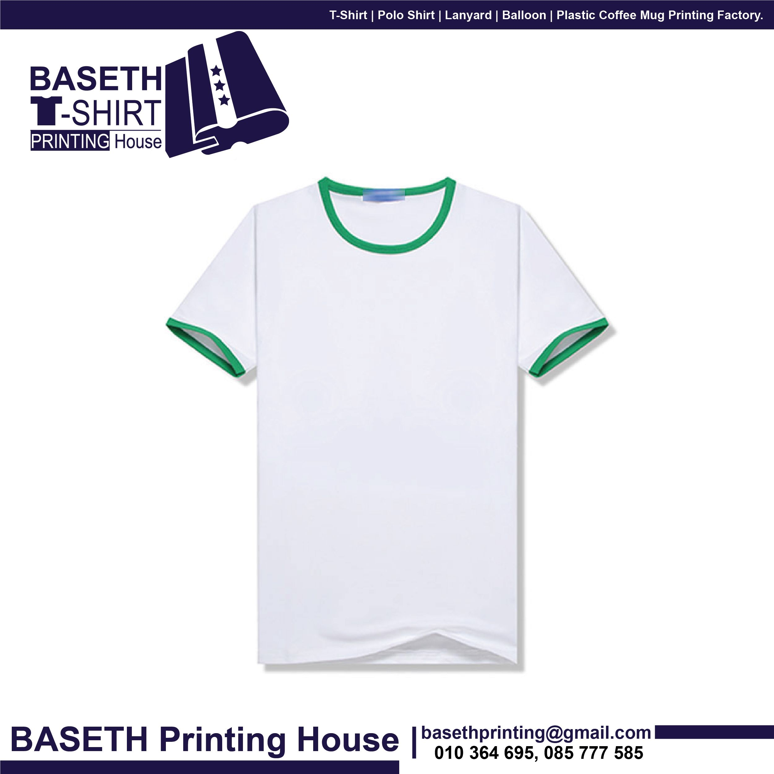 729984b1 Wholesale Polo Shirt Printing - DREAMWORKS