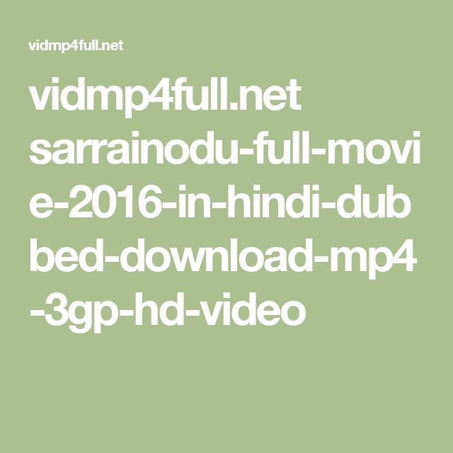 race gurram full movie in hindi dubbed  utorrent latestinstmank