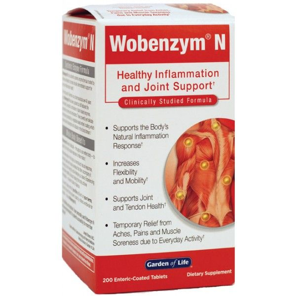 Garden Of Life Wobenzym N 200 Tablets Good Deal Natural Fertility