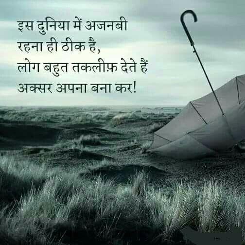 Pin By Anju Vir On Lyrics