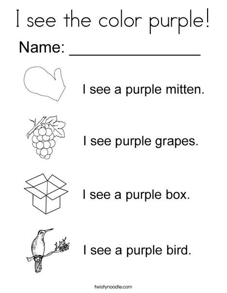 Color Purple Printable Color Trace And Write Color Worksheets