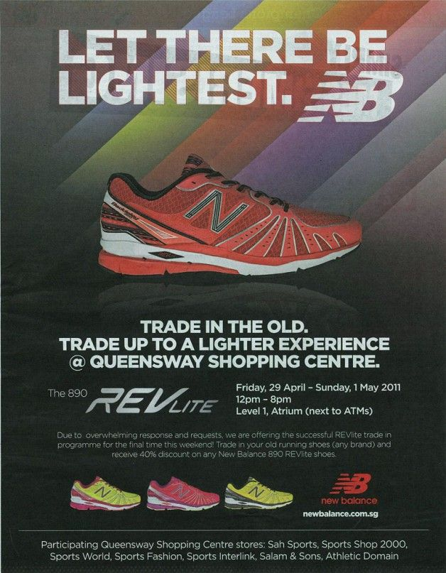 d6724f706318 890-new-balance-trade-in