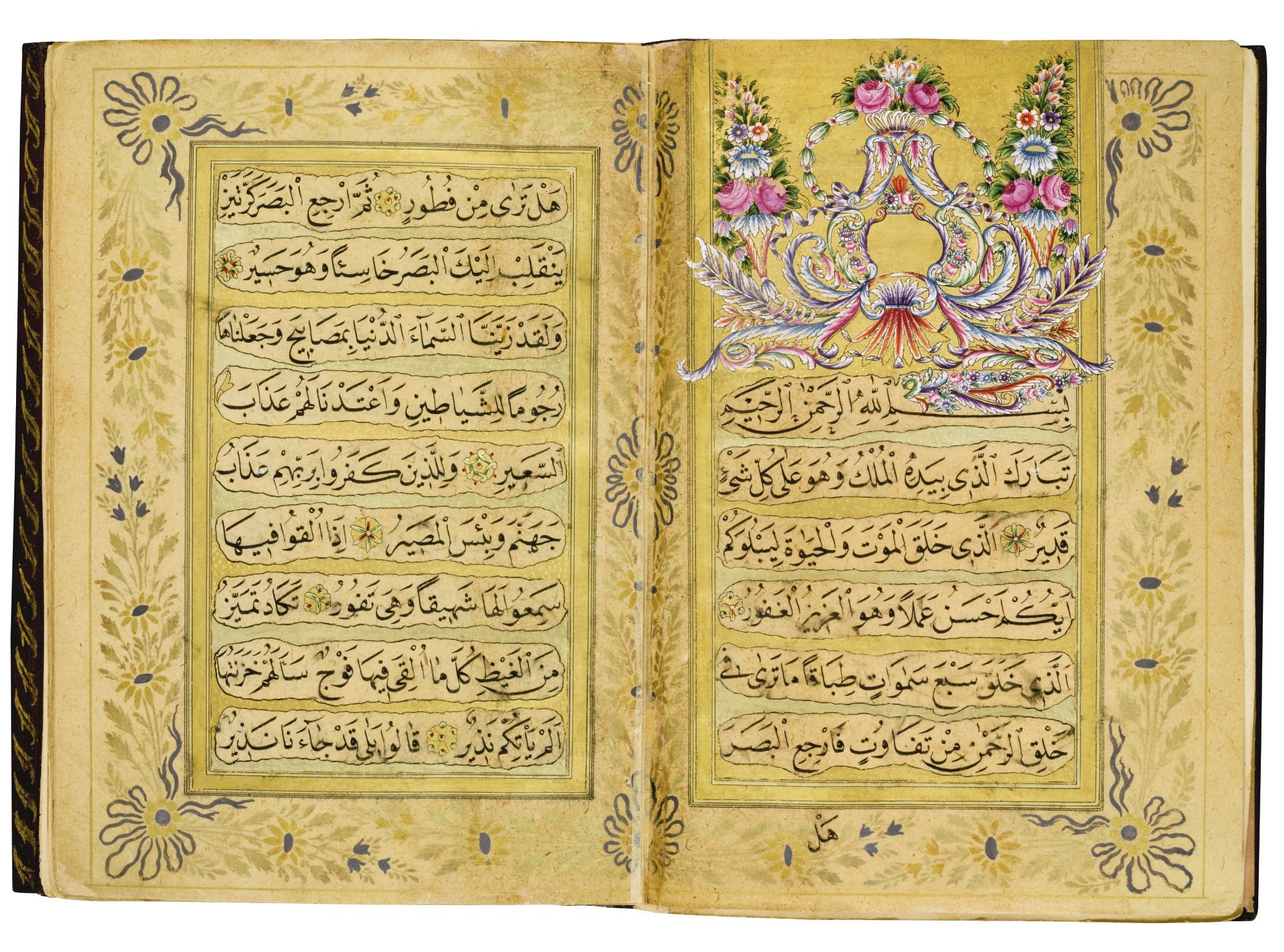 Surat 67 Mulk The Kingdom Short Lyrical Sura Chapter Of Only 30 Short Ayat This One Can Be Compared To The Prophet Dav Islamic Art Art Vintage World Maps