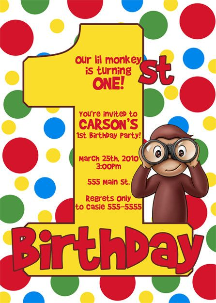 Curious George Invitation By