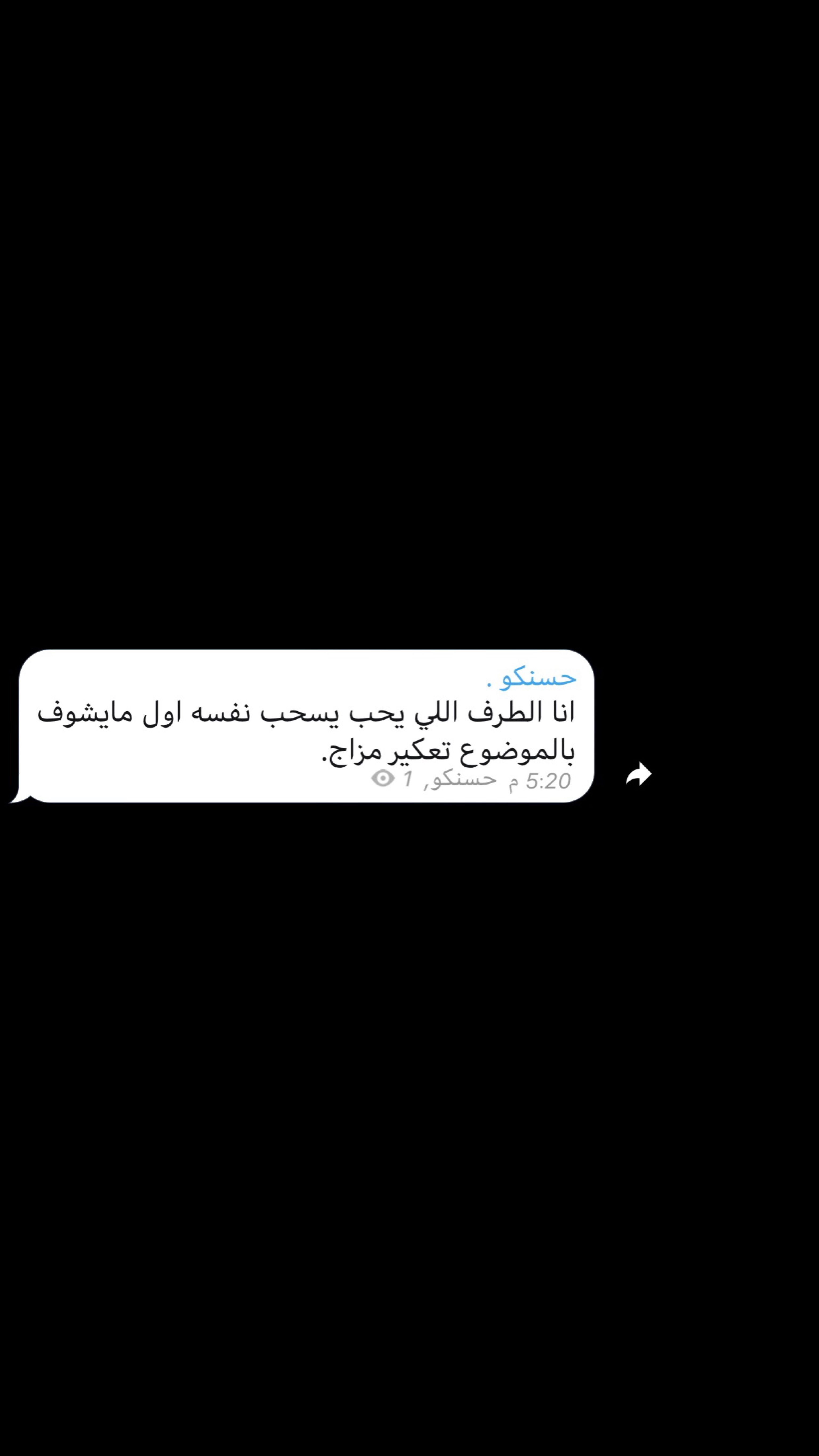 Pin By ʙᴀǫᴇʀ On صور مكتوب عليها Quotes Deep Words Arabic Words