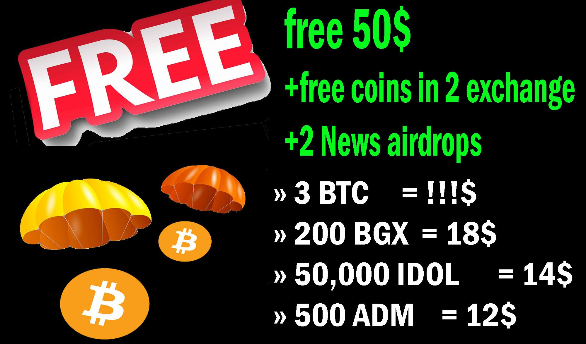 free coins cryptocurrency