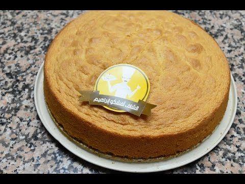 الكيكة الاسفنجية أو جينواز ناجح 100 للمبتدئات و بمقادير بسيطة و مضمونة X2f Genoise Facile Et Rapide Youtube Food Cooking Recipes Cake