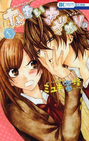 Namaikizakari manga vol 1 ile ilgili görsel sonucu