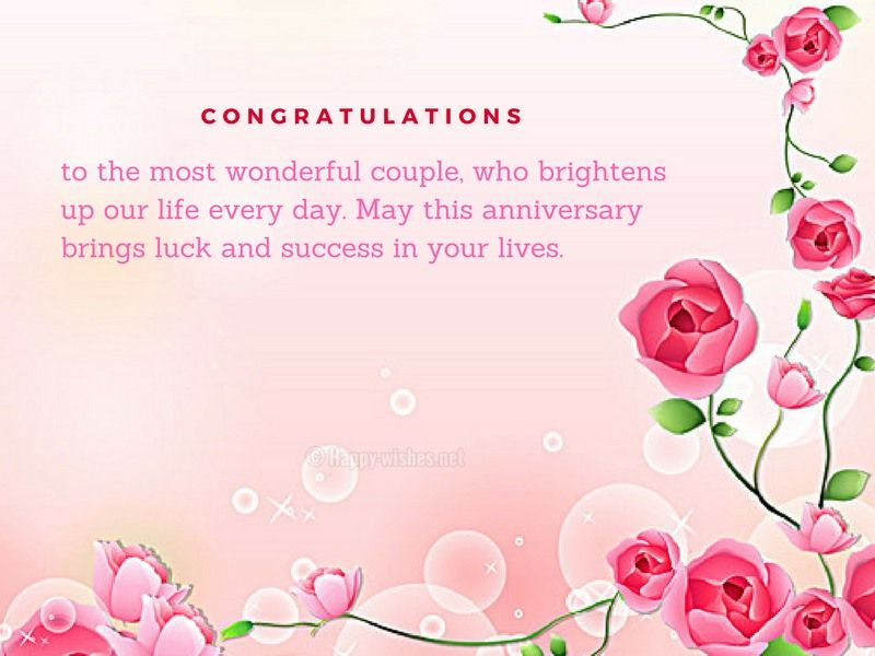 Anniversary wishes for son and daughter in law wedding