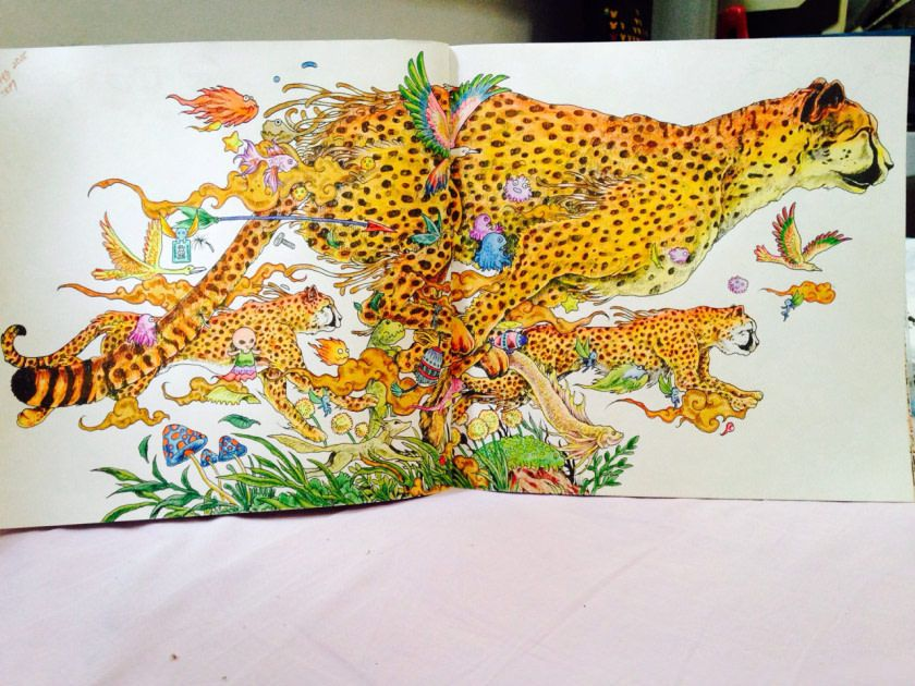 The Mighty Cheetahs Of Animorphia Coloring BooksAdult