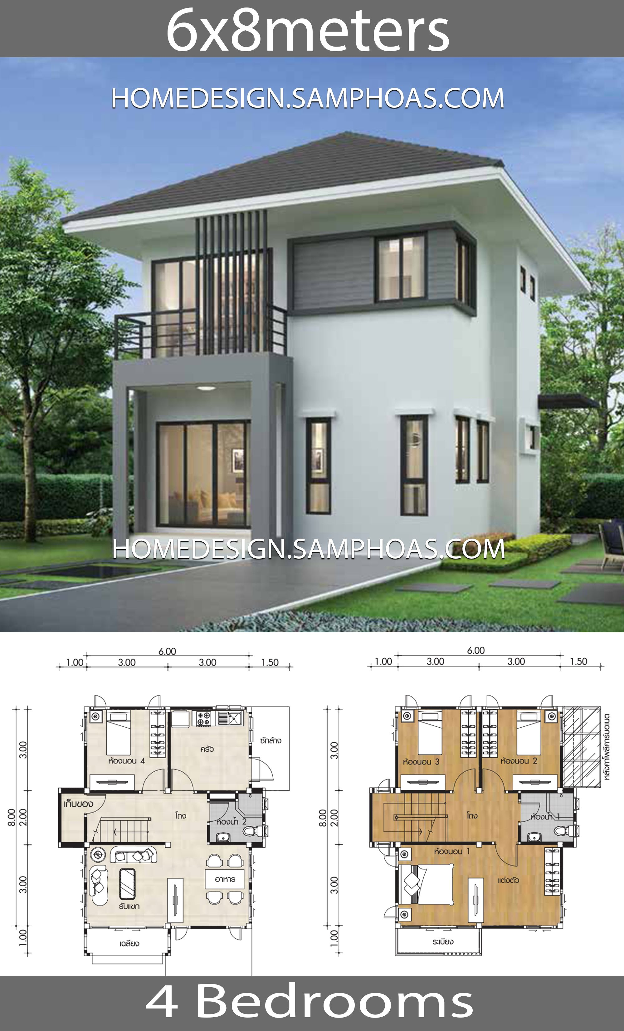 20 House Design With Layout Plans You Wish To See House Plans 3d Affordable House Plans Small House Design Plans Modern House Plans