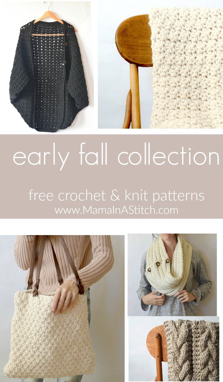 Fall collection via mamainastitch crochet pinterest fall bag easy free knitting patterns and crochet patterns from mama in a stitch modern and fresh for fall and winter bankloansurffo Images