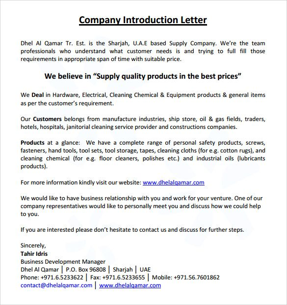 company introduction letter sample pdf templates free example - service letter format