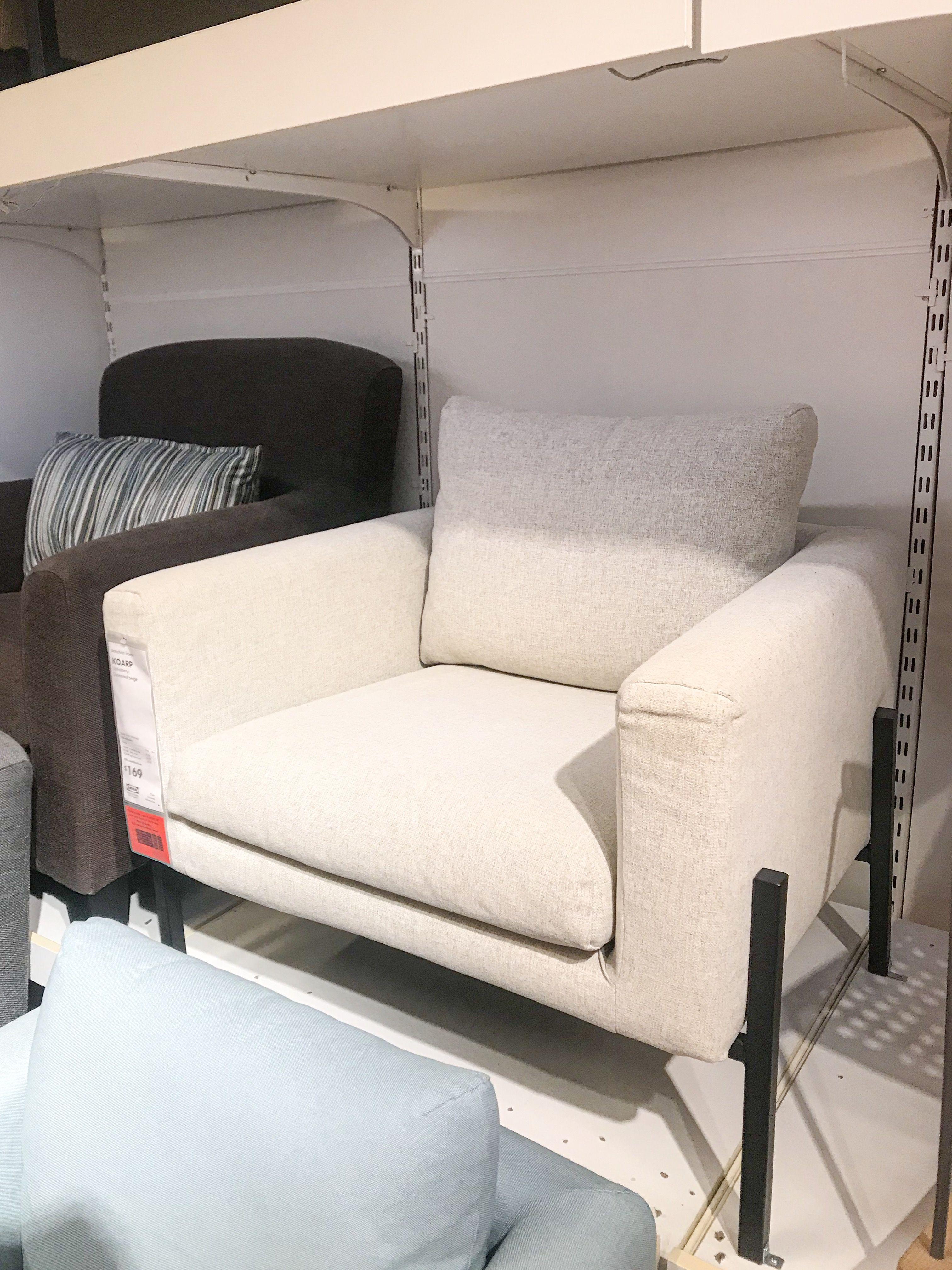 Koarp Armchair Gunnared Beige Black Accent Chairs Ikea Beige