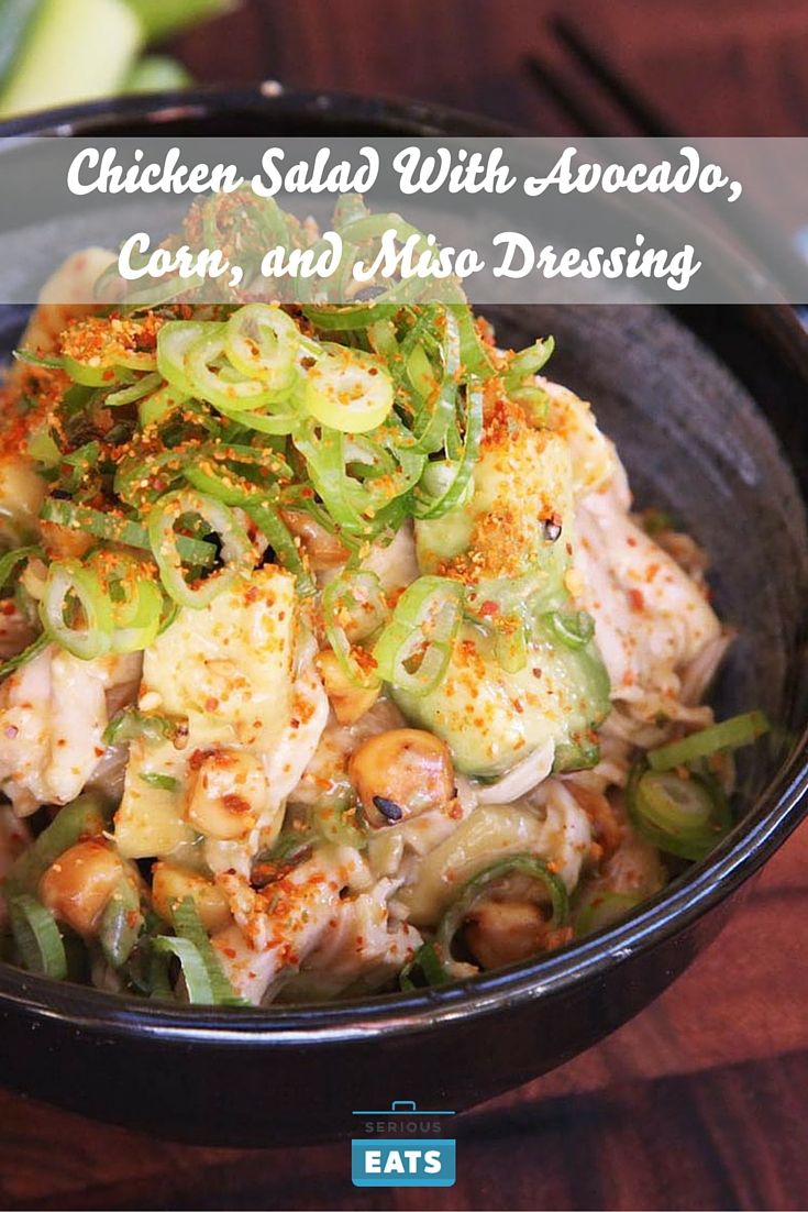 Miso makes for a light and creamy dressing that's still packed with flavor.