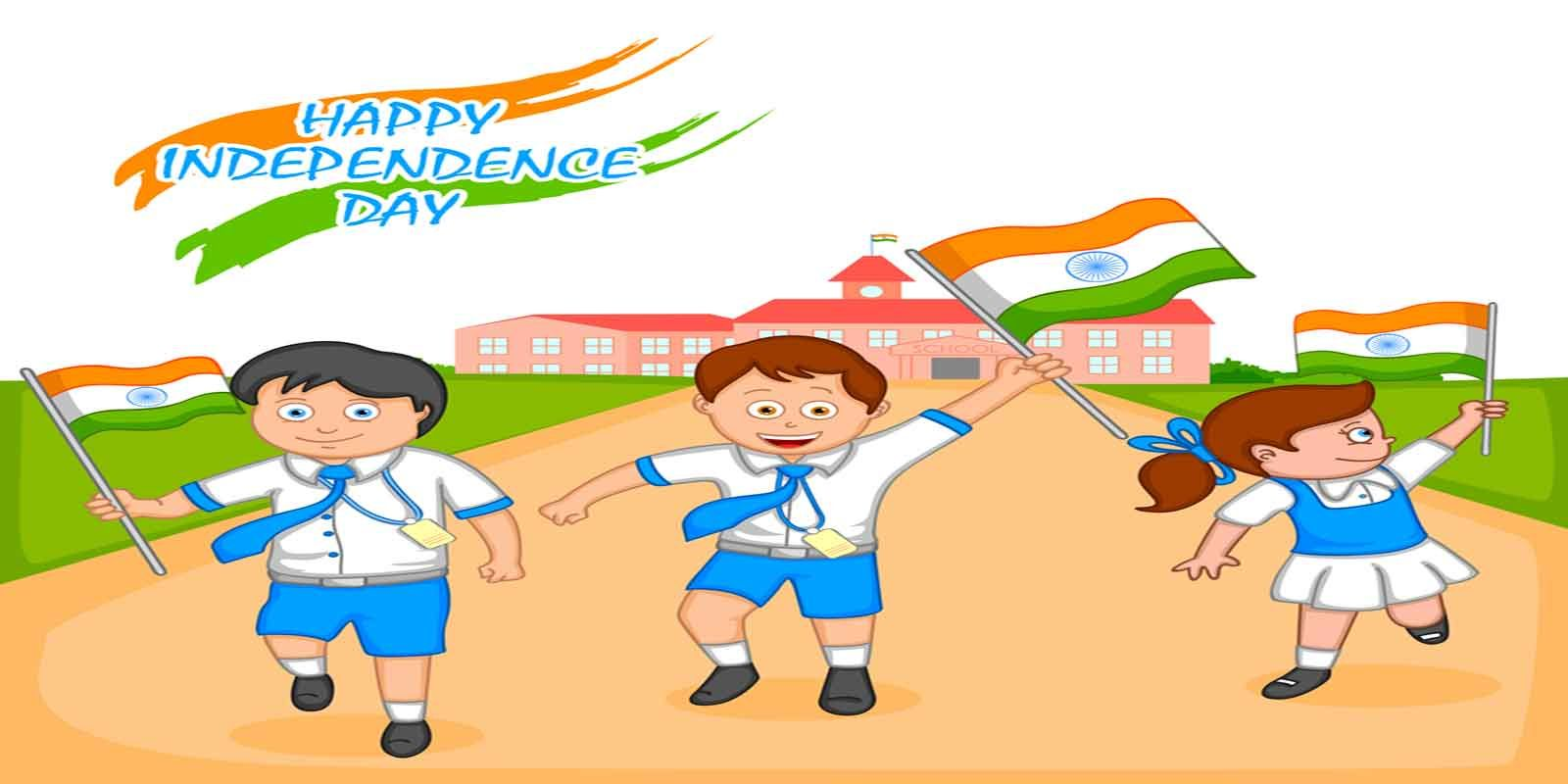 Independence Day Celebration In School Independence Day Independence Happy Independence