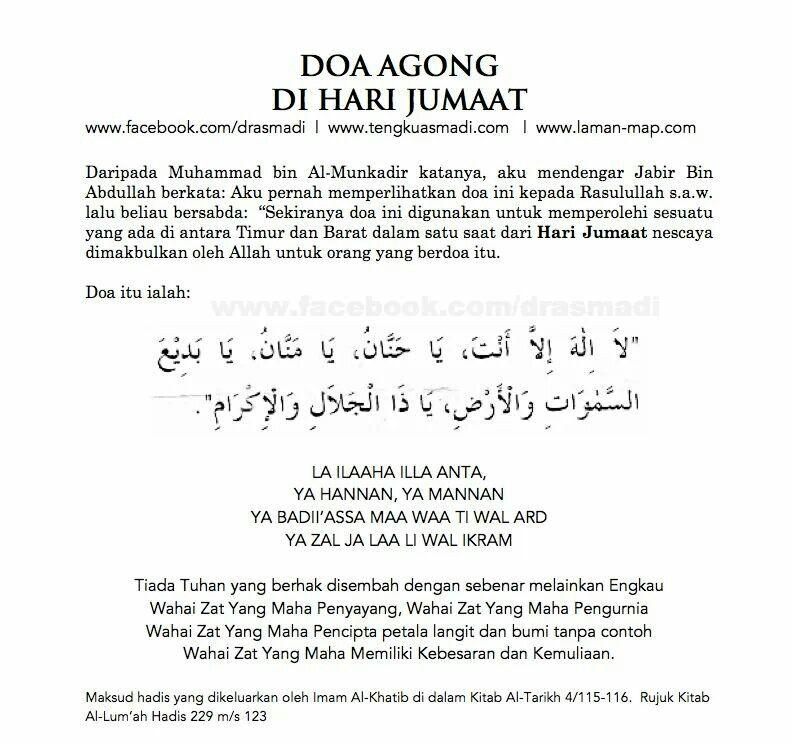 Doa Agong Di Hari Jumaat With Images Doa Islam My Dua Doa