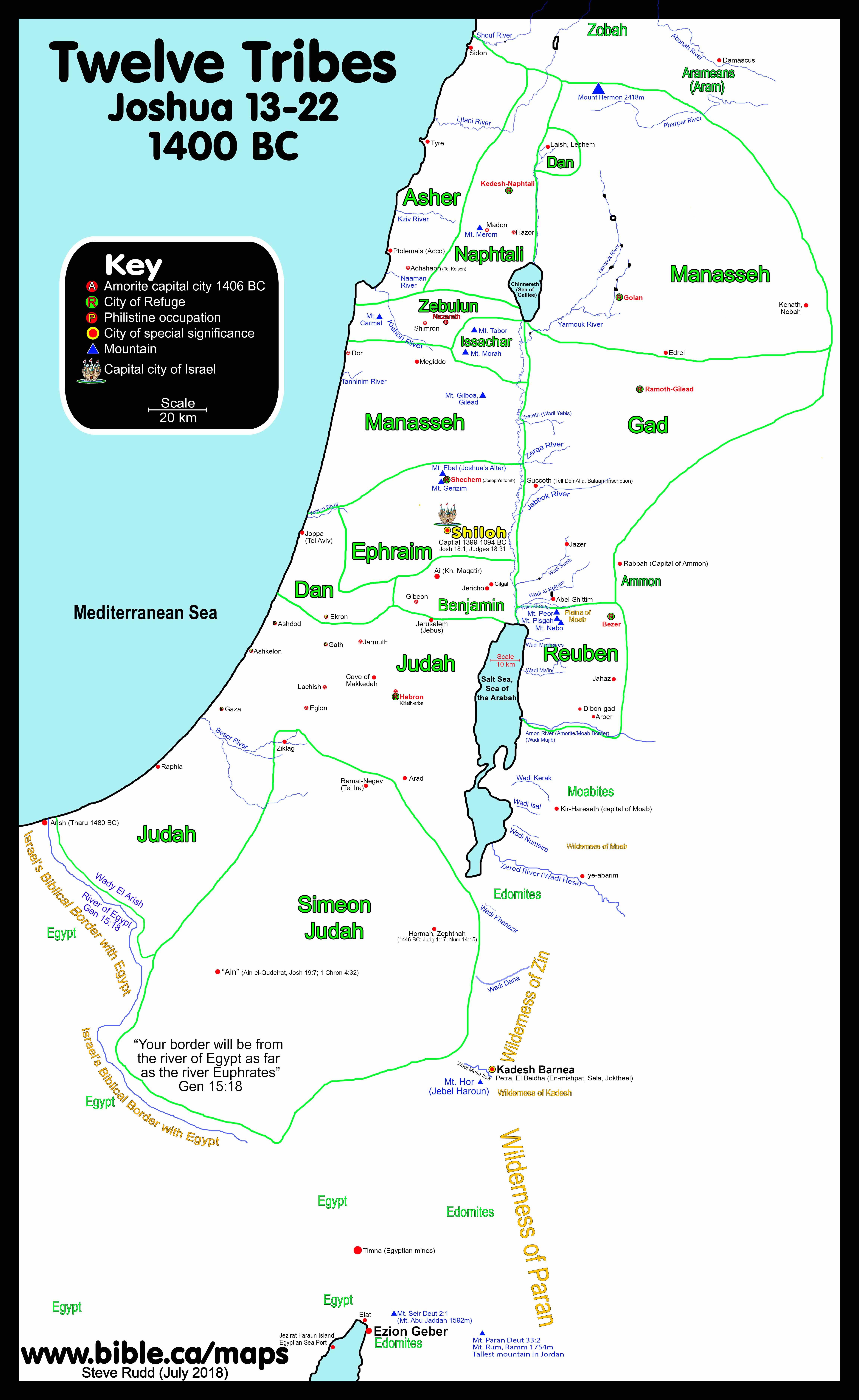 Map Of The Borders Of The Twelve Tribes Of Israel Joshua