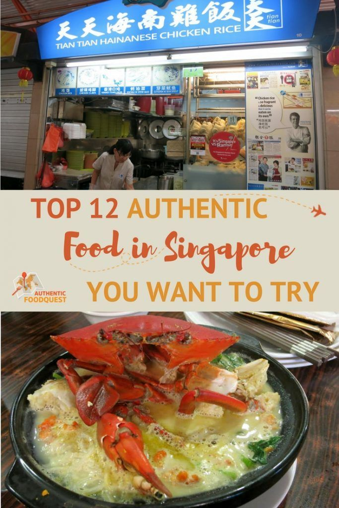 Top 12 Authentic Food In Singapore You Want To Try Authentic Recipes Foodie Destinations Foodie Travel