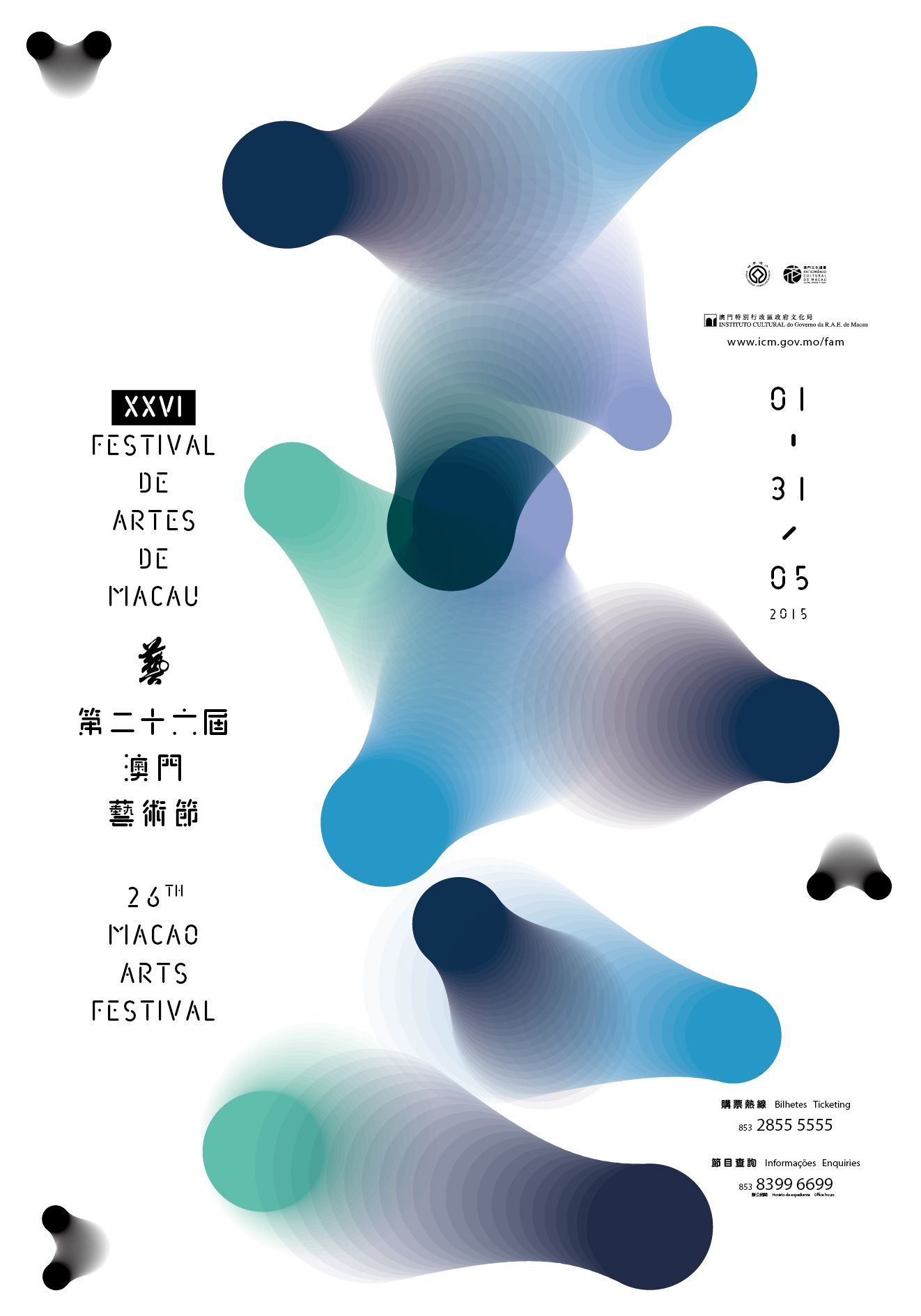 macao arts festival 2015 d grad de formes par tapes. Black Bedroom Furniture Sets. Home Design Ideas