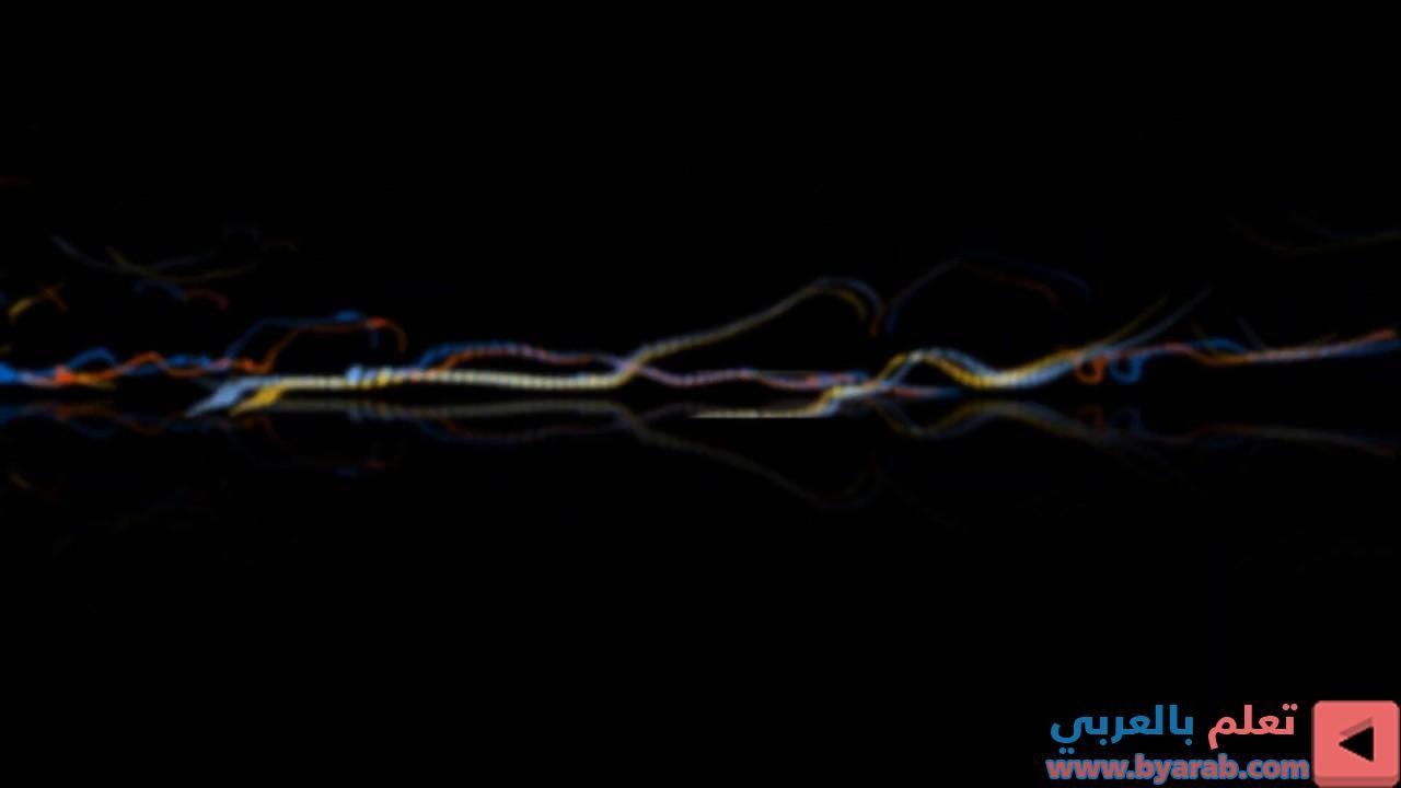 كروما موجات صوتية تصميم خرافي جاهز لإضافة مقطع صوتي خلفيات أفتر افكت للمونتاج والتصميم Neon Signs Signs