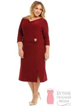 Платье R535Bor