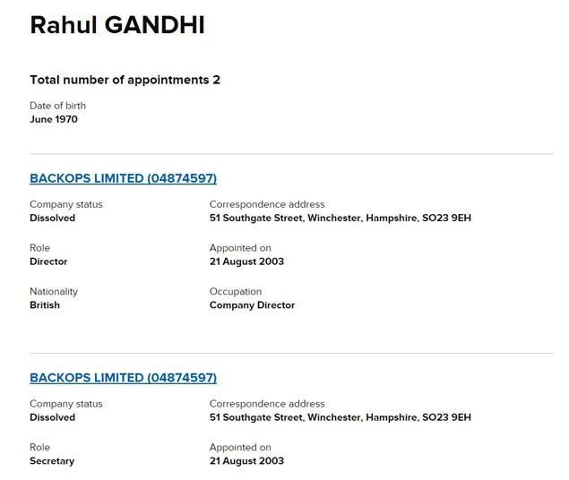 Rahul Gandhi is a British citizen, Subramanian Swamy says - citizenship application form