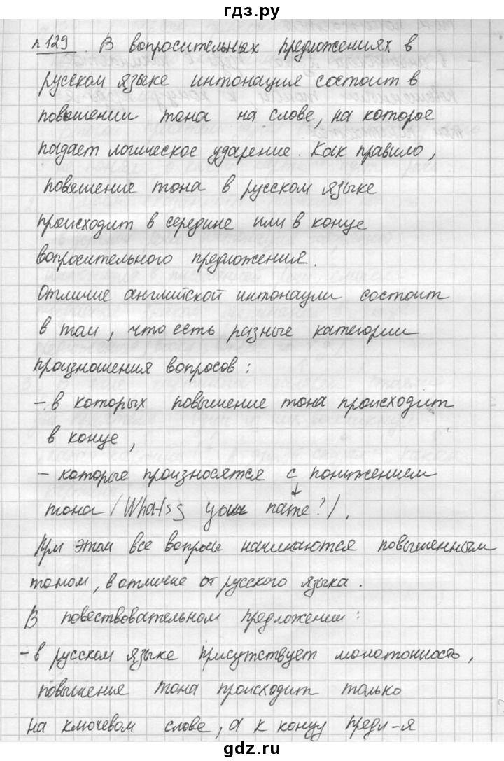Математика 4 класс аргинская ивановская кормишина задание 190 ответ