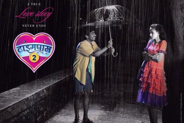 Spark marathi full movie hd 1080p