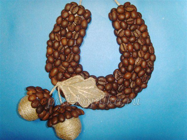 Поделки из кофейных зерен своими руками мастер класс фото новые идеи