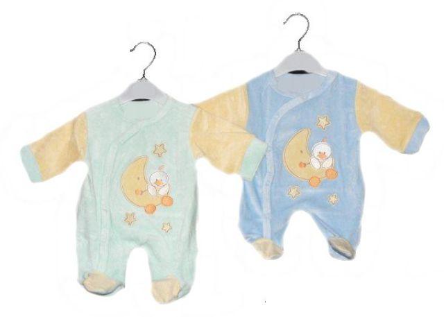ملابس مواليد احلى ملابس بيبهات Img 1436314294 931 J Open Shoulder Tops Clothes Baby Onesies