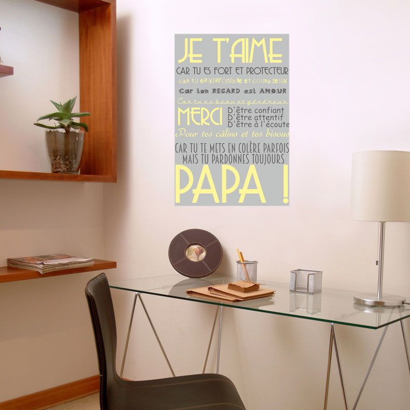 """Poster adhésif 40x60cm """"Je t'aime papa"""". Cadeau de fête des pères. Cadeau personnalisé pour la fête des pères."""