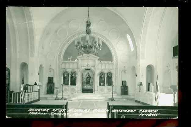 Tarpon Springs, Florida, St Nicholas Greek Orthodox Church