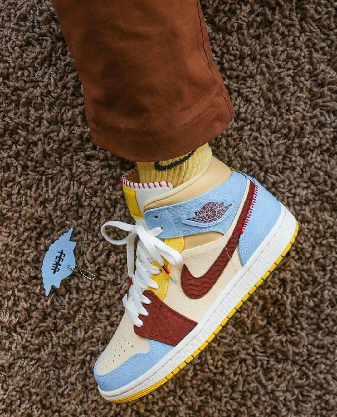 Nike-Streetwear-Klekt