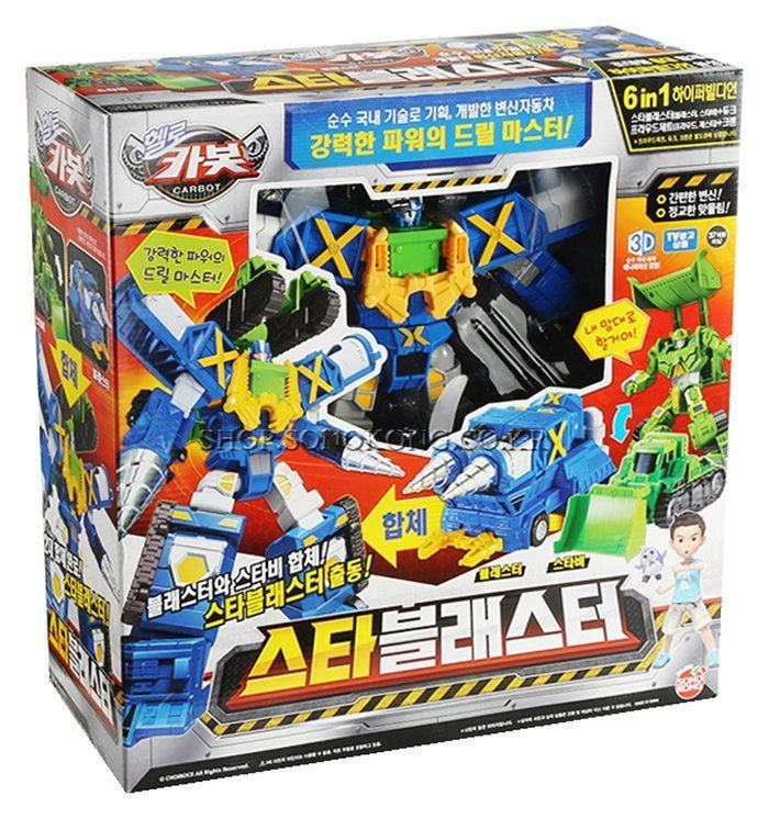 Hello Carbot STARBLASTER Star Blaster Transforming Toy