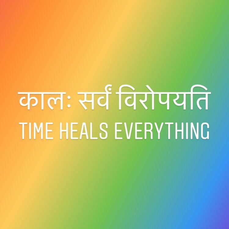 Pin By Mukul Godani On Back To Sanskrit Sanskrit Quotes