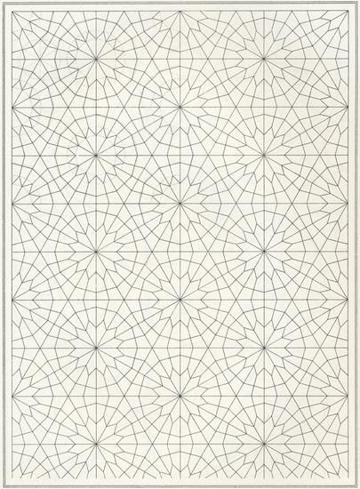 Pattern in Islamic Art BOU 105