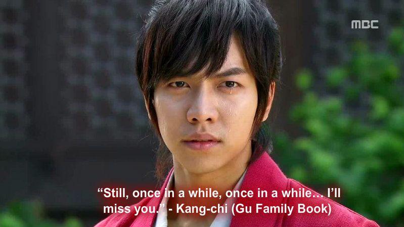 kang chi gu family book gu family book gu family books