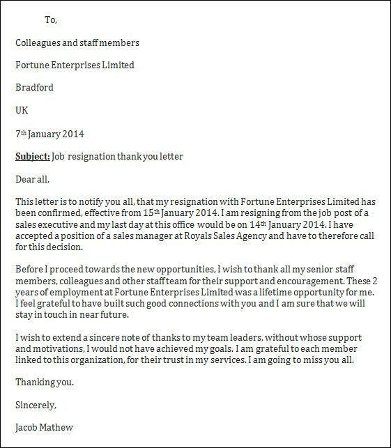 thank you letter colleagues boss grateful resignation for your - membership resignation letter