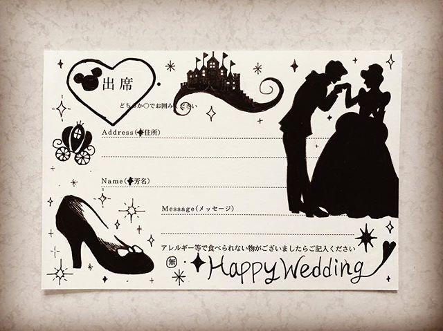 プロポーズでガラスの靴をもらったらしいお友達にはシンデレラで😘次の結婚式もすっごく楽しみ☺ 💓 招待状アート 招待状返信アート シンデレラ  ガラスの靴